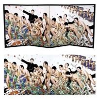 aimless (on 4 panels) by ryuki yamamoto