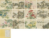 秋宇延清 (landscapes and flowers) (album of 12) by dong gao