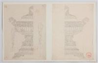 soupière, détails - n° 50bis (2 works) by maison odiot