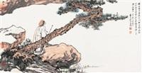 scholar under the pine tree by zhang daqian