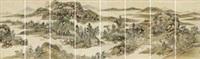 山水通景 (landscapes) (in 8 parts) by dong gao