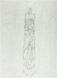 ottawa - toronto by stefano arienti