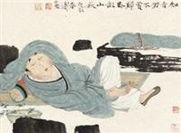 知音图 by xu lele