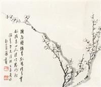 墨梅 镜心 纸本 by luo wenmo