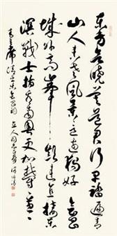 行书 by xu boqing