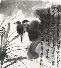 双栖 镜框 水墨纸本 by xie zhiliu