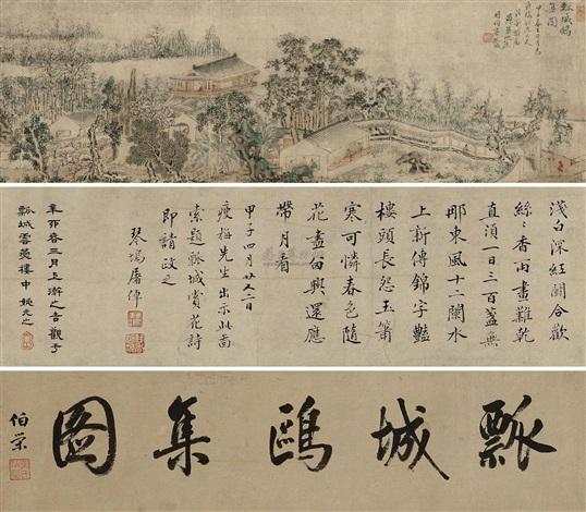 瓢城鸥集图 (landscape) by shen yuan