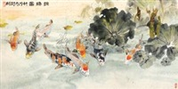 锦绣图 by zhao wuchao