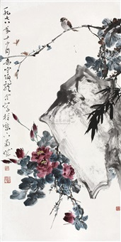 花鸟 by yu xining and hei bolong