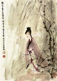 柳阴佳丽 by fu baoshi