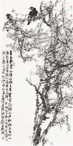 梅花 by ma xinlin