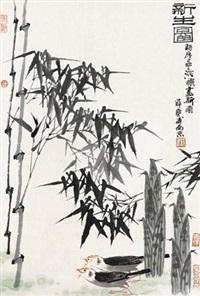 新生图 by xue liang