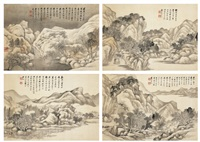 临王石谷山水 (4 works) by dai yiheng