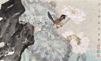 澹泊风前有异香 镜心 设色纸本 by guo ziliang