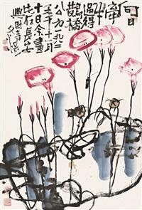 牵牛花 by jiang wenzhan