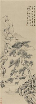 山阴道上 (ink landscape) by jiang xun