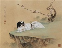 梅枝小狗 by zhou yihong