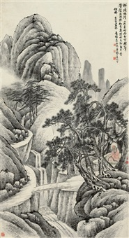 landscape by wu zheng and qian huafo