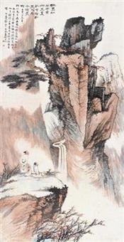 mount huang by zhang daqian