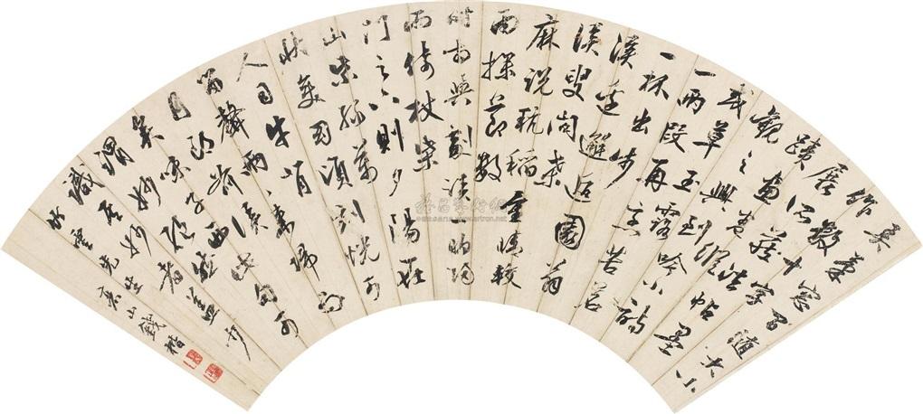 行书 running script calligraphy by qian kai