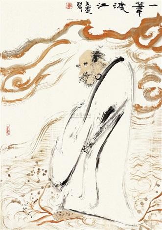 一苇渡江 by zhang youxian