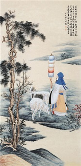苏武牧羊 (su wu herding) by liu zigang
