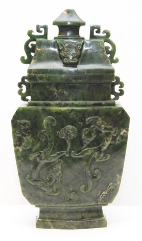 chinese carved spinach jade lidded vase