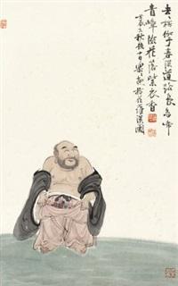 拾花罗汉图 by xu lele