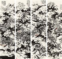 山水 (in 4 parts) by lin yabing