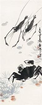 水族图 by xiao ping