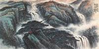山水 by li yun