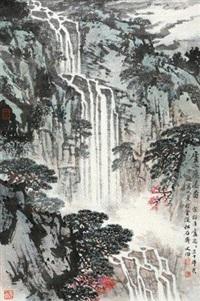 庐山飞瀑 by song wenzhi