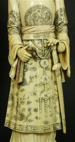 a pair of chinese ivory emperor empress figures