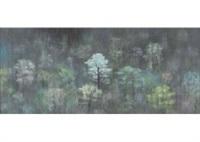 misty rain by yuki sekiguchi