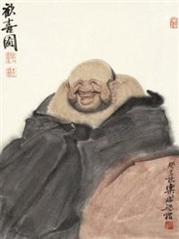 欢喜图 by xu lele