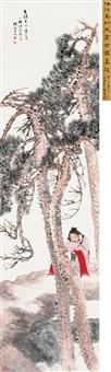 scholar by the pine tree by ren bonian
