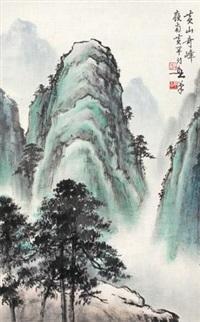 黄山奇峰 by huang huanwu