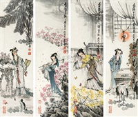 untitled (set of 4) by wang hongxi