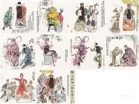 戏曲人物册 册页 (十二开选十) 设色纸本 ( figure) by han wu
