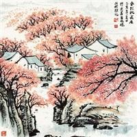 春到桃花庄 by qi zhengguo