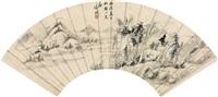 茅亭幽树 (landscape) by xu shi