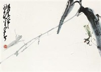 花卉 by zhao shaoang