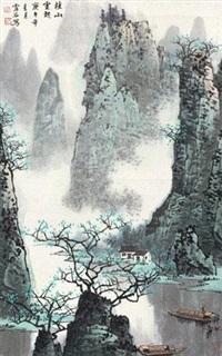 桂山云起 by bai xueshi