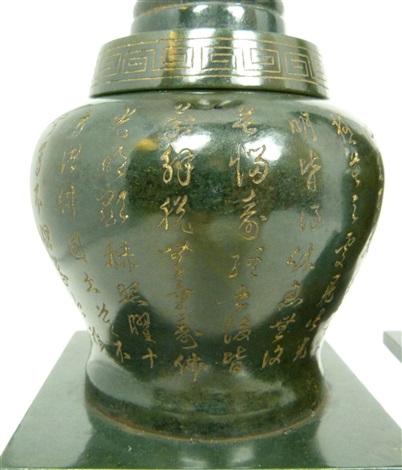 pr chinese carved spinach jade pagodas w buddhas