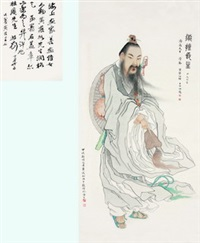 figure by huang danru