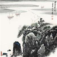 春风荡歌来 by qi zhengguo