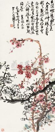 梅香图 flower by zhao yunhe