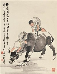 牧童牧牛图 by lin shaodan