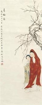 寻梅图 by bu xiaohuai