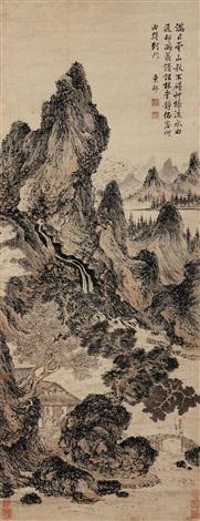 山水 landscape by zhou chen